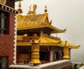 Νεπάλ