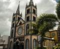 Σουρινάμ