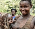 Καμερούν
